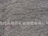 朗月集团直销精品低硫洗选煤