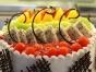 碧江区蛋糕外卖24小时订购免费送货2小时送到铜仁生