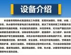 广州小手家电清洗加盟可靠吗?
