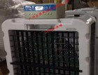 防爆环保空调厂家,工业防爆环保空调直销8000风量