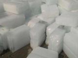 广州食用冰块 广州工业冰块 广州冰块配送 广州降温冰块