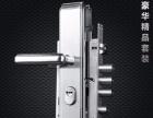 天朗御湖开锁换锁修锁 修门 换金点原子锁芯装指纹锁