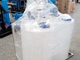 緩蝕阻垢劑成分解密及配方優化