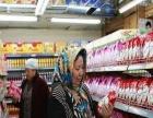 乌鲁木齐超市 乌鲁木齐超市诚邀加盟