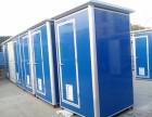 移动厕所出租 移动环保厕所租赁 就选俊西环保