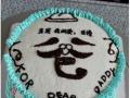 泗水县爱情蛋糕新鲜美味蛋糕预定专业蛋糕送货上门山东