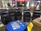 岳阳市专业复印机租赁 打印机出租 低至150元/月