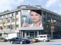 通化市政府左侧新华大街与玉泉路交汇处LED广告招商