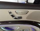奔驰S350L加装旋转高音 顶棚柏林喇叭 通风记忆座椅