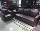 广西厂家直销办公家具皮质沙发 布艺沙发