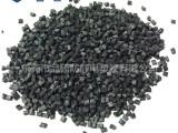 PA碳纤导电 PA碳黑导电 PA碳黑防静电 PA永久性防静电
