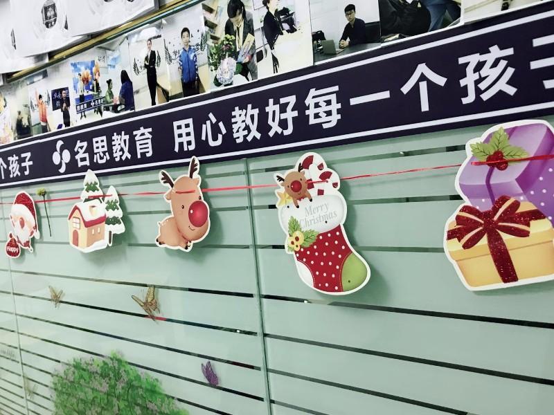 中山名思 初中孩子理科成绩差!