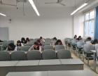 低学历提升 高中升专科专升本哪种方式适合你?