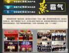 潮州快餐连锁加盟店 1个月迅速立店 10大支持提供