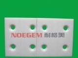 导电UPE棒 高密度聚乙烯 UPE板加工件 厂家直销 批发 耐格