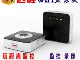 wifi无线摄像头 微型DV摄像机 高清行车记录仪 720P网络