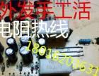 纯手组装、焊接、无需设备 详情请来电咨询