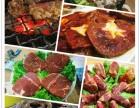 韩国纸上烤肉师傅 韩国自助烤肉师傅 厨师培训