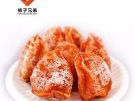 富平柿饼 陕西小吃 手工制作 柿子兄弟