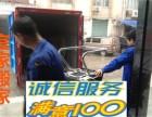 杭州厂房长途搬迁 单位搬运 工厂办公室搬迁品质服务
