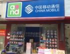 手机店转让海铺网电脑店转让海铺网维修店转让美甲店转让