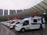 海口救护车出租 重症呼吸机急救车转运