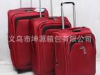 整单库存拉杆箱  万向轮行李箱  三件套旅行箱