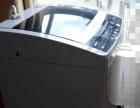 全自动洗衣机 三洋 8.0kg