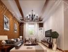 室内装修设计实战培训机构CAD、3D效果图
