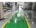 环氧地坪漆水泥自流平找平塑胶地板铺设PVC地胶