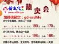 2016年新生代商旅网新春佳节周边游线路扛鼎上线