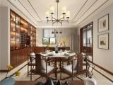 金科天宸 260平 新中式风格全案设计