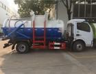 东风多利卡D7 4-10方餐厨垃圾车多少钱一辆