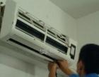 镇江同城家电维修网修空调冰箱洗衣机厨房冰柜制冰机