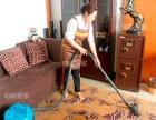 成都蚂蚁爱家拥有20年专业保洁清洗经验