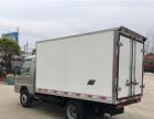 在绵阳哪里有卖2.8米冷藏车