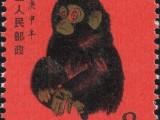 安庆市钱币邮票交易市场钱币邮票上门回收