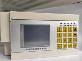YC-YKX余压控制器一氧化碳控制器