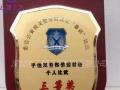个性摆件奖牌定制 单位战友纪念奖盘专业定做厂家直销