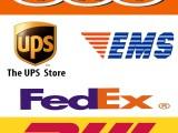 日本邮寄怎么避免被税上海协弘进出口代理报关公司
