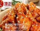 哪里有韩式炸鸡培训韩式料理培训加盟
