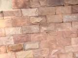 外墙文化石厂家粉砂岩蘑菇石外墙砖
