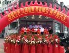 中华易购加盟政策及流程