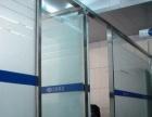 中关村办公室玻璃贴膜磨砂膜LOGO腰线,防撞条设计