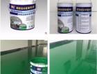 水性环氧树脂室内室外地坪漆 自流平地面漆地板漆水泥地耐磨漆