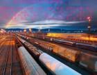 上海到阿拉木图国际铁路运输-集装箱出口运输