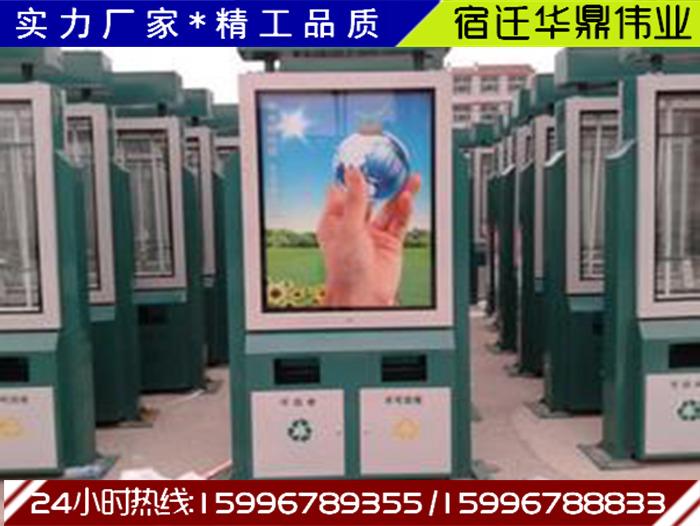 欢迎光临~徐州阅报栏生产厂