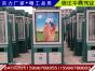 广西公交站台批发价