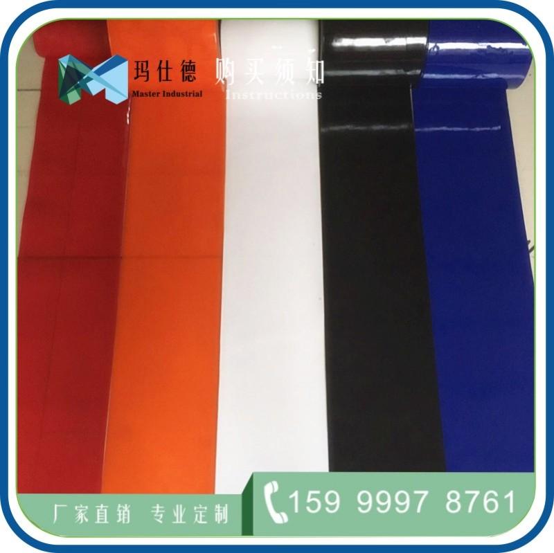 玛仕德PVC紫外线门帘 防弧光门帘