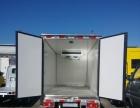 廊坊微型冷藏车价格、长安神骐1.5L 冷藏车、图片